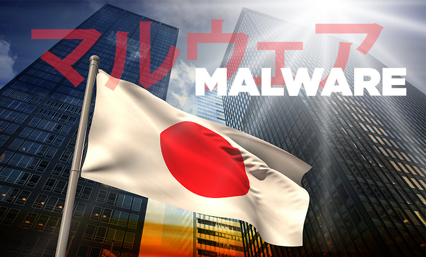 Banking Malware: Big in Japan